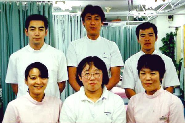 平成10年やすらぎ治療院スタッフの写真