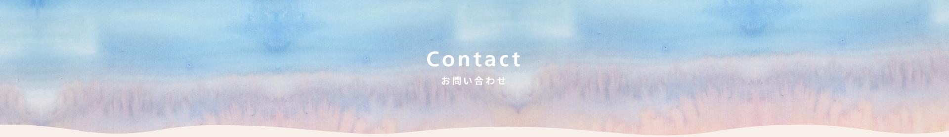 やすらぎケアセンター藤沢へのお問い合わせ